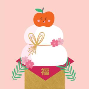 Kagami Mochi 2020 small